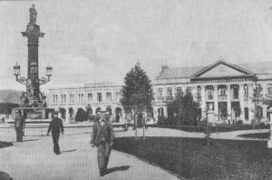 By n/d (Archivo Histórico Concepción) [Public domain], via Wikimedia Commons